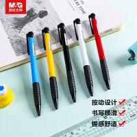 晨光文具 圆珠笔 蓝色 0.7mm ABP41701