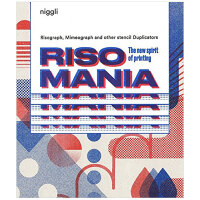 Risomania 狂热:印刷的新精神