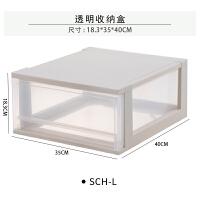 日本爱丽思衣服塑料收纳箱抽屉式透明多层衣柜储物柜子内衣物 单个装