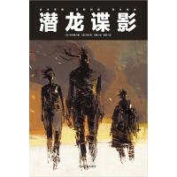 潜龙谍影-看传奇人物索利德?斯内克如何杀出重围,从恐怖组织手中拯救世界。