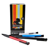 圆珠笔商务办公原子笔0.7mm按动圆珠笔晨光文具ABP41701 40支/盒
