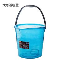 塑料耐摔号透明手桶家用洗衣桶洗车清洁收纳水桶手水桶