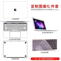 Mac苹果笔记本贴纸air13.3寸电脑pro全套macbook保护15外壳机身贴膜11创意个性装饰 来图定制7件套