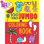 【中商海外直订】100 Things Jumbo Coloring Book: Jumbo Coloring Book