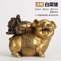 20200108070320165纯铜猪猪风水家居摆设 生肖猪工艺品乔迁新居装饰品开业送人摆件礼物