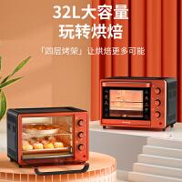 九阳(Joyoung) 家用多功能电烤箱易操作32升大容量烤箱精准温控60分钟定时KX-30J601