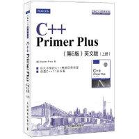【旧书二手书9成新】C++ Primer Plus(第6版)英文版(上、下册) [美]普拉达 978711528824
