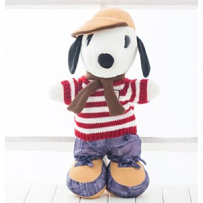 史努比毛绒玩具 大号史努比公仔可爱毛绒玩具狗狗抱枕玩偶儿童女朋友男孩生日礼物