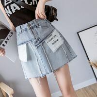 春夏新款韩版网红牛仔半身裙口袋外翻设计高腰毛边A字短裙女