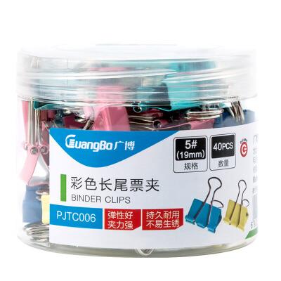 广博(GuangBo)40只装19mm彩色长尾夹子燕尾夹票夹办公文具PJTC006