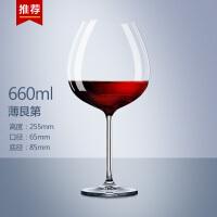 水晶玻璃红酒杯高脚杯葡萄酒杯酒具香槟杯酒杯欧式