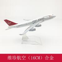飞机模型 仿真客机 合金静态摆件 16CM英国维珍航空 波音747定制 英国维珍航空 波音747