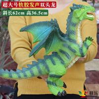 大号恐龙玩具模型霸王龙儿童男孩仿真动物套装恐龙蛋礼品侏罗纪 浅绿色 (超大)双头龙