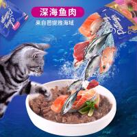 麦富迪猫湿粮肉粒包泰国进口芭提雅成幼猫猫零食猫咪罐头60g*12袋