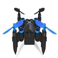 悬浮定高四轴飞行器迷你变形折叠直升无人机小型遥控飞机航模