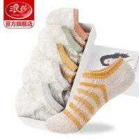 【5双装】浪莎袜子女短袜浅口夏季薄款网眼船袜韩版可爱夏天透气隐形女棉袜