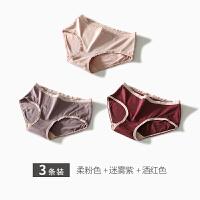 秋冬内裤女纯棉裆莫代尔棉中腰无痕女士三角平角短裤