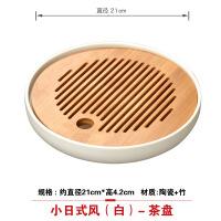 陶瓷小茶�P迷你�A形茶海�λ�式功夫茶具茶托�P家用干泡�_