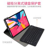 2018新款苹果ipad pro11寸蓝牙键盘12.9保护套9.7英寸ipadmini平板4壳min