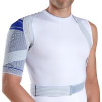 Bauerfeind(保而防)护肩篮球运动护具 正品 男士篮球护肩 透气