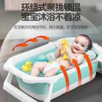 婴儿洗澡盆浴盆宝宝可折叠幼儿坐躺大号浴桶小孩家用新生儿童用品