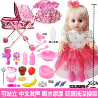 儿童玩具女孩过家家推车带娃娃带娃女童宝宝小推车婴儿推车 心车 欢乐版红纱娃 礼服