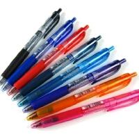 日本进口三菱水笔 UMN-138 中性笔 水性笔 0.38mm 红 黑 蓝色