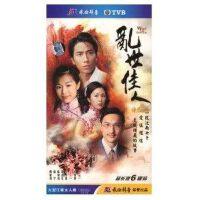 正版 乱世佳人(6DVD) 精品DVD