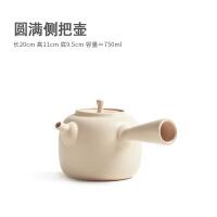 家用陶瓷烧水壶泡茶煮茶器提梁侧把茶壶柴烧粗陶陶壶大号大容量单