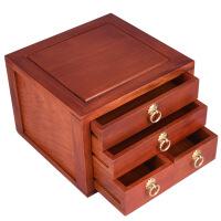 实木茶盒整块原木花梨木分茶盘抽屉式功夫茶具配件普洱茶饼储存盒 普洱茶饼盒花梨木