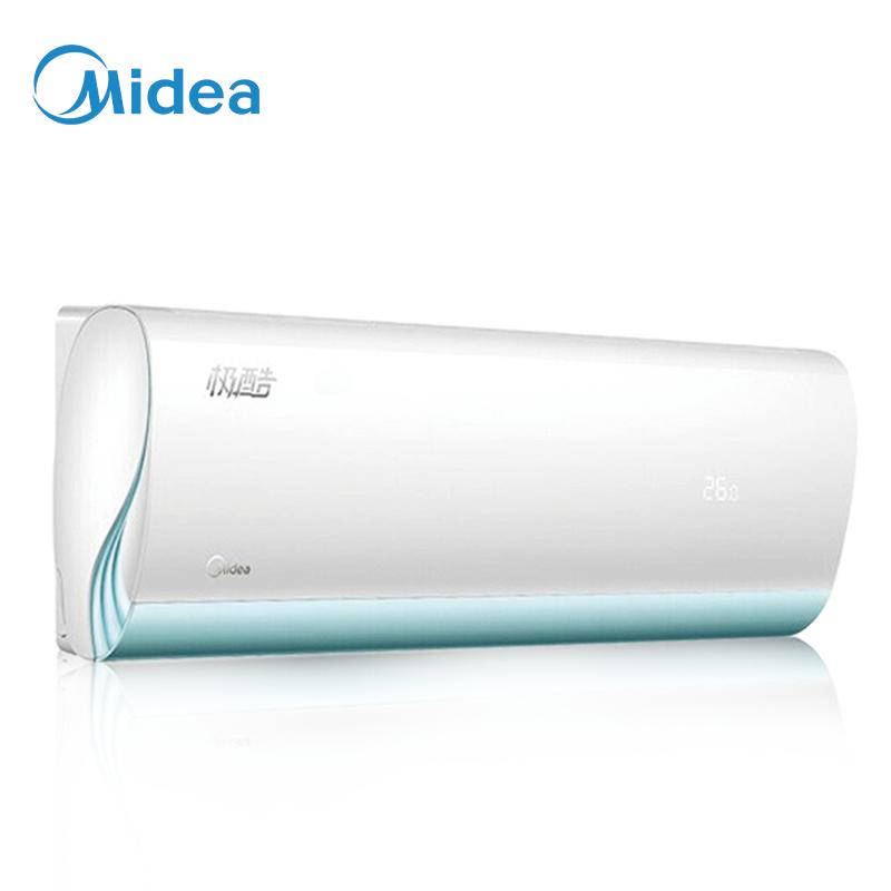 美的(Midea)KFR-35GW/WXDN8A1@ 1级能效 变频 1.5匹 静音节能 冷暖 挂壁式 家用挂机空调 智能云控 急速冷暖 百挡无极调速