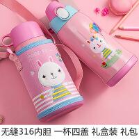 儿童保温杯带吸管不锈钢两用水壶小学生防摔宝宝幼儿园水杯