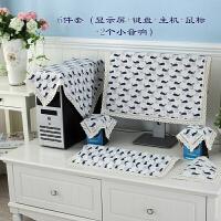 棉麻布艺液晶电脑防尘罩显示器盖巾台式电脑套盖布27寸22 23 24寸