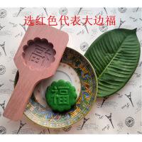 木制木质月饼模具年糕模子绿豆糕点心南瓜饼干馒头印糕板面食模板