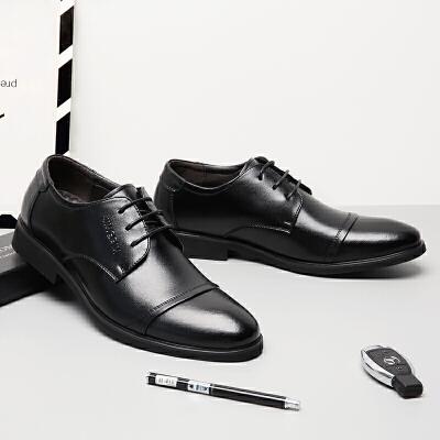 承发 正装皮鞋子男士商务休闲工作耐磨舒适 3665-S 过年大放价,来宜驰,就够了!