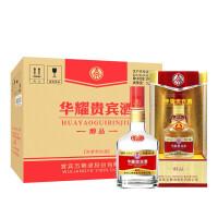 五粮液股份 华耀贵宾醇品 四川宜宾产 52度浓香型白酒500ML*6瓶整箱