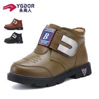 永高人童鞋冬季新款女童短靴休闲鞋低帮女皮鞋