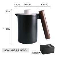 北欧简约冷色陶瓷木柄马克杯茶壶小资情调咖啡杯碟B-94