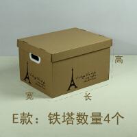 塑料提手孔收�{箱小整理箱收�{盒收�{�箱衣物�ξ锵�