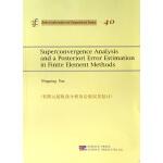 Superconvergence Analysis and a Posteriori Error Estimation