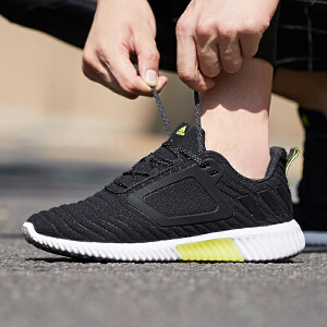 adidas阿迪达斯男鞋跑步鞋CLIMAWARM暖风保暖休闲运动鞋BB6587