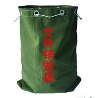 20190309101035108快递加厚帆布大袋子搬家打包物流中转包裹麻袋文件销毁袋