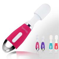 振动按摩AV棒女用自慰器充电震动棒36频冲撞棒静音防水夫妻情趣性用品 性玩具