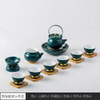 手绘青瓷茶具简约提梁壶茶杯垫礼盒装景德镇陶瓷功夫茶具套装家用 16件
