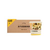 【网易严选 食品盛宴】一冲即食的暖心粥,冻干粥