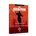 英文原版 漫威超级英雄故事.钢铁侠Iron Man:Invasion of the Space Phantoms(赠英文音频与单词随身查APP)