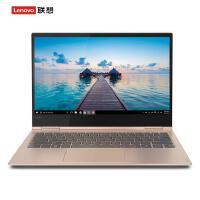 联想笔记本Yoga730 i5-8250(普希金) 13.3英寸触控变形笔记本,配蓝牙手写笔 极致轻薄,完美造型 Yo