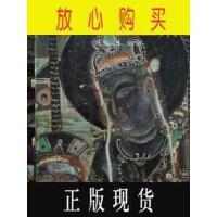 【二手旧书9成新】【正版现货】中国壁画全集:敦煌5初唐 孪禄璋签赠给 许文吉,笔名文集