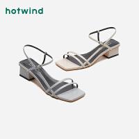 热风女鞋女士百搭仙女风时尚粗跟凉鞋H56W0208
