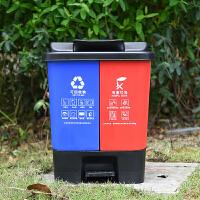 分类垃圾桶脚踩家用干湿两分离桶大号办公室用上海标准垃圾分类大脚踏脚踩垃圾桶干湿垃圾桶